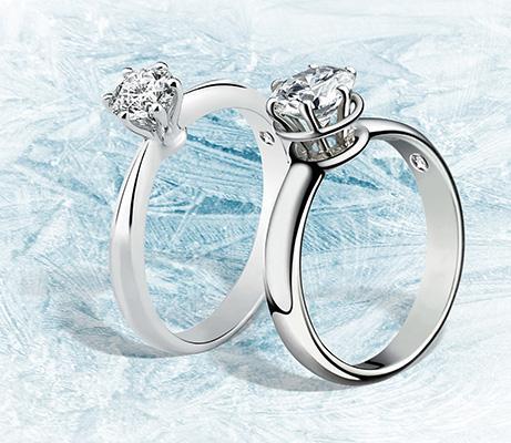 Vereničko prstenje