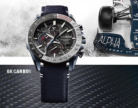EDIFICE Scuderia AlphaTauri Limited Edition