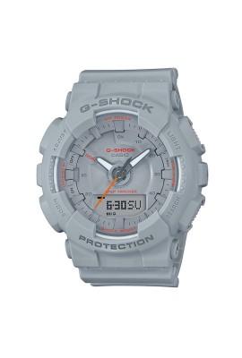 G-SHOCK S Series - STEPTRACKER